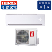 HERAN 禾聯變頻冷暖分離式 一對一 冷氣空調 HI-G28H HO-G28H(適用坪數約4~6坪、2.8KW)