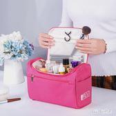 便攜化妝包大容量隨身韓國簡約旅行收納袋手提箱洗漱小號多功能盒 QG14588『Bad boy時尚』