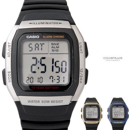 CASIO卡西歐 十年電力前衛方型多功能電子錶 都會時尚款 防水50米 柒彩年代【NE1860】原廠公司貨