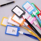 [拉拉百貨]糖果色證件卡 彩色PP工作證件套 證件卡吊牌 IC卡套 員工識別證 證件卡套 工作證掛牌