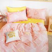 單人床包組(含枕套*1)- 100%精梳純棉【我的世界】親膚細緻、滑順透氣、精緻車縫