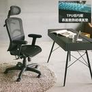 電腦椅 辦公椅 書桌椅 椅子【T0072】氣墊腰靠透氣網椅 MIT台灣製 ac  收納專科