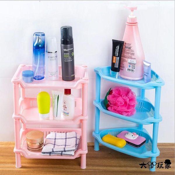 優質多功能迷你浴室置物架衛生間落地三層架廁所收納架廚房儲物架【大咖玩家】T1