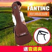 1111購物節-民謠古典吉他包41寸39寸36寸吉他背包加厚防水雙肩背琴包 交換禮物