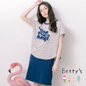 betty's貝蒂思 條紋縫花開衩外罩+無袖洋裝(淺灰)