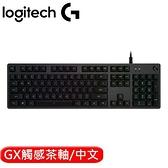 Logitech 羅技 G512 機械式電競鍵盤-GX觸感茶軸【73折▼ 現省900】