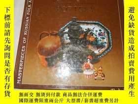 二手書博民逛書店Russian罕見Traditional Pottery: Ma