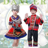 母親節禮物 兒童彝族服裝少數民族納西族白族土家族壯族服飾男女童苗族演出服