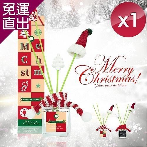 QiMart MIT冬季限定聖誕暖心珪藻土擴香瓶 50ml-1入組【免運直出】