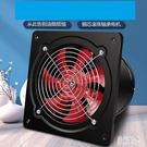 220V 排氣扇廚房強力油煙換氣扇8寸排風扇管道靜音抽風機衛生間 zh6722【歐爸生活館】