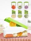 切絲器多功能切菜器12合一切菜器切土豆片胡蘿蔔絲家用廚房神器刮絲擦絲聖誕交換禮物