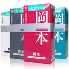OKAMOTO 岡本潤滑薄型組 保險套 (共40片)【DDBS】衛生套 情趣 蝶之薄型 混和 潤感