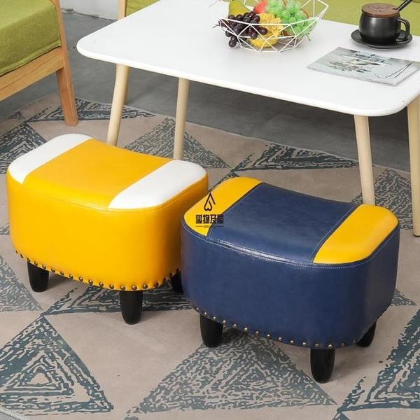 茶幾凳客廳擱腳門廳換鞋創意沙發凳矮凳皮家用進門美式腳踏小墩子【愛物及屋】