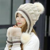雙十二狂歡毛帽毛線帽子女冬天韓版百搭甜美可愛針織護耳帽時尚加厚保暖兔毛帽潮