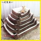 70斤以內可用狗窩寵物貓窩大型犬床墊...