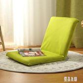 懶人沙發小戶型可折疊墊簡易榻榻米小折疊床單人簡易 zh1951【優品良鋪】