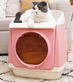 TOMCAT自由艙貓砂盆全封閉貓廁所貓咪除臭封閉大號貓沙盆貓用品LG-22975