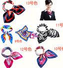 ★草魚妹★K174進口絲巾餐飲銀行空姐制服絲巾領巾,售價150元