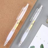 【BlueCat】無印風 白色透明手握舒適自動鉛筆