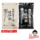 日本 小林製藥杜仲茶 【淡】 15入/袋裝【醫妝世家】公司正貨 小林製藥 杜仲茶