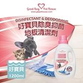 【南紡購物中心】【GBPH】好寶貝除臭抗菌地板清潔劑 1200mL
