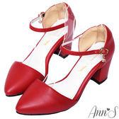 Ann'S Lovely-搖曳水鑽顯瘦側V繫踝尖頭粗跟鞋-紅