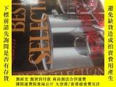 二手書博民逛書店罕見一本日文版廚具商品黃頁書Y13325 出版2007