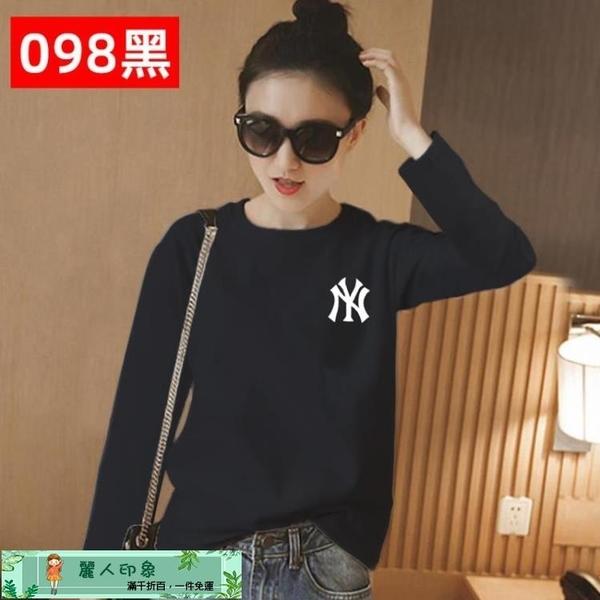 長袖T恤 純棉長袖t恤女白色韓版寬鬆春秋季黑色顯瘦上衣女士百搭體恤 麗人印象 免運