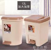 塑料垃圾桶腳踏家用衛生間 客廳臥室創意大號廚房帶蓋腳踩垃圾筒igo『摩登大道』
