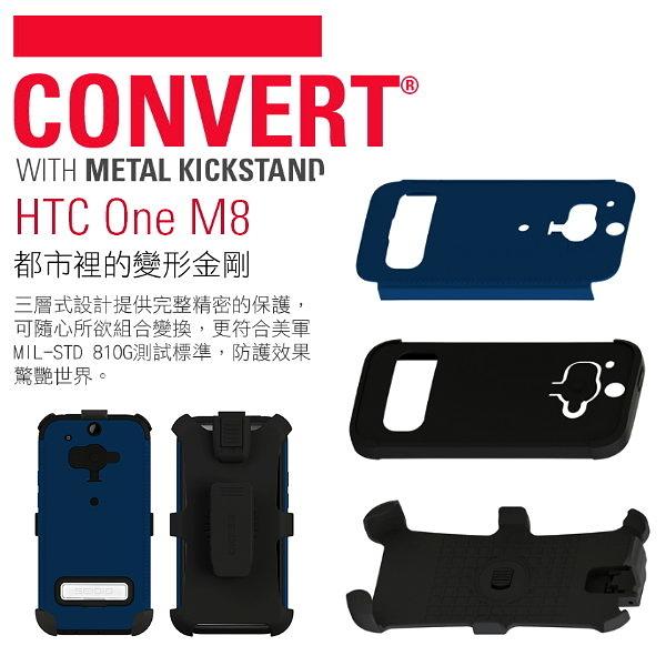 SEIDIO CONVERT Combo 金剛級保護套 HTC One M8 專用防摔保護殼 背夾 皮帶扣