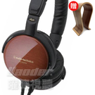 【曜德 送原木耳機架】鐵三角 ATH-ESW950 便攜型耳罩式耳機