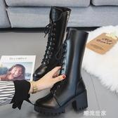靴子女2020新款秋冬粗跟高跟中筒靴英倫百搭瘦腳馬丁靴直筒機車靴『潮流世家』