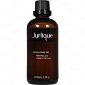 【17go】 Jurlique 茱莉蔻 檸檬按摩油(100ml)