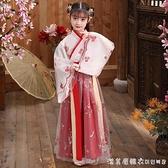 漢服女童古裝中國風連衣裙春秋裝兒童長袖古風襦裙超仙童裝唐裝 美眉新品