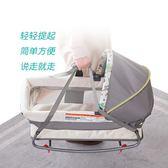 嬰兒床中床睡籃提籃搖籃新生兒嬰兒床中床便攜式睡床上床防壓