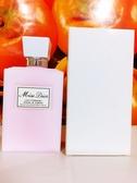 Dior 花漾迪奧芬芳潤膚乳(200ml)(身體乳) 百貨公司專櫃正貨白/無盒裝