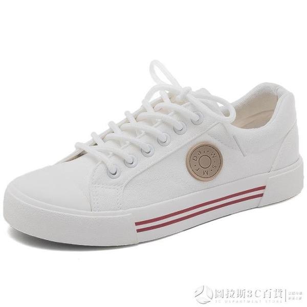 小白鞋女2020秋鞋秋款新款學生百搭韓版板鞋帆布女鞋ins街拍潮鞋  圖拉斯3C百貨
