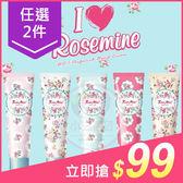【任2件$99】韓國 EVAS 玫瑰香水護手霜(60ml)【小三美日】