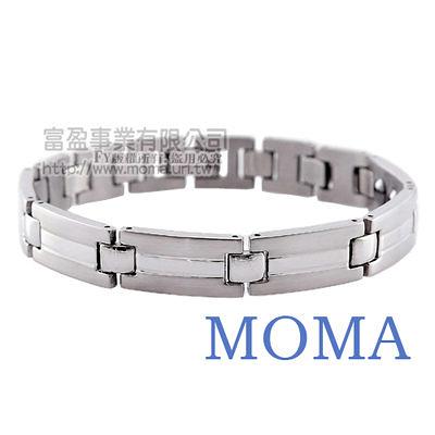 【MOMA】白鋼鍺磁手鍊-尊爵系列MI-21M-最佳情人節禮
