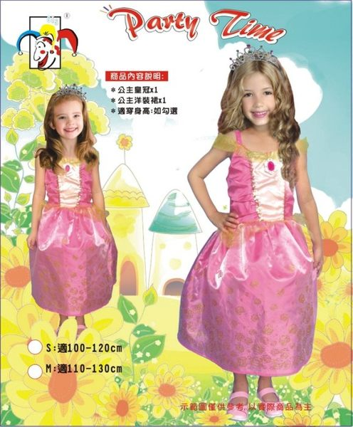 sexy cat  粉紅公主洋裝禮服 萬聖節 聖誕節 舞會派對服裝 滿足孩子心中的迪士尼公主夢