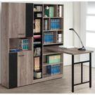 書桌 電腦桌 FB-223-3 奧蘿拉古橡色5尺半開放式L型書櫥書桌組 【大眾家居舘】