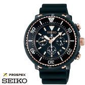 SEIKO PROSPEX 太陽能鮪魚罐三眼黑玫瑰金限量黑膠帶潛水錶 46mm V175-0DT0K SBDL038J 公司貨