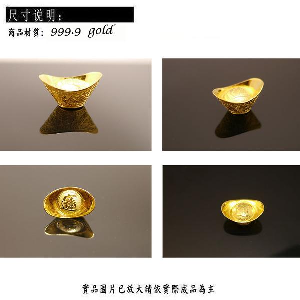 gold 黃金 金元寶 招財進寶字 金飾 保證卡 重量1.00錢 [ gg 001 ]