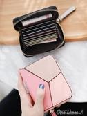 卡包女式韓國可愛個性迷你小巧大容量卡片包零錢包一體包 阿宅便利店