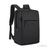 小米同款雙肩包男女電腦包大容量背包休閒旅行簡約旅游包 qf32368【pink領袖衣社】