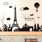 建筑踢腳線牆貼紙城市房間裝飾品創意自粘壁紙買一送一 生活樂事館