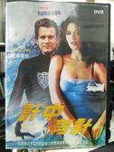影音專賣店-Y60-028-正版DVD-電影【計中有計】-凱薩琳麗塔瓊斯 伊旺麥奎格