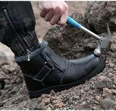 冬季勞保鞋棉鞋防寒保暖加絨鋼包頭防滑男女工作安全防護耐磨鞋子     原本良品