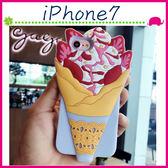 Apple iPhone7 4.7吋 Plus 5.5吋 草莓卷造型背蓋 可麗餅保護套 TPU全包軟殼手機殼 矽膠手機套 後殼