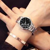 時尚手錶女中學生韓版簡約夜光休閒大氣石英男錶情侶手錶  伊莎公主